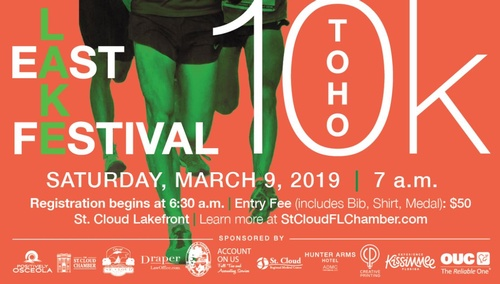 East Lake Festival/Toho 5K